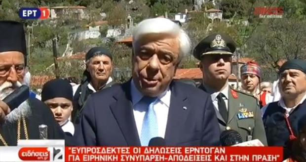 """O Παυλόπουλος """"άστραψε και βρόντηξε"""": Λυπηρές και αδιανόητες οι δηλώσεις Ερντογάν περί ανταλλαγής των «8»"""
