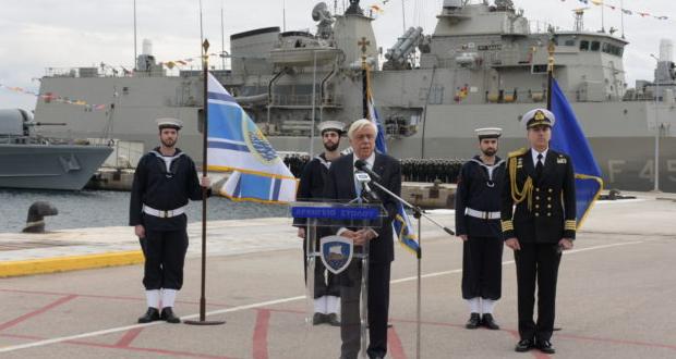 Παυλόπουλος: Η υπεράσπιση της διεθνούς νομιμότητας είναι χρέος μας