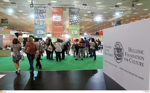 15η Διεθνής Έκθεση Βιβλίου Θεσσαλονίκης (3-6 Μαΐου 2018)