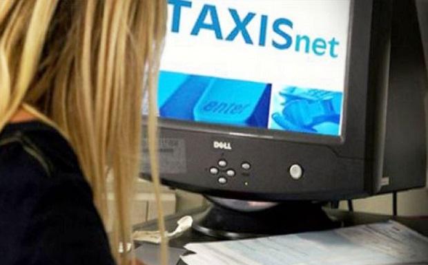 Φορολογικές δηλώσεις 2018 – Ανοίγει το Taxis για την υποβολή τους