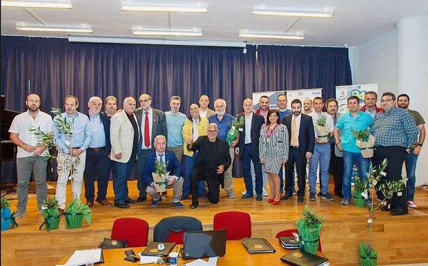 3o Συνέδριο της Ένωσης Δημοτικών Ραδιοτηλεοπτικών Μέσων Ενημέρωσης Ελλάδας
