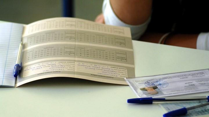 Πανελλήνιες Εξετάσεις 2018: Επίδομα 350 ευρώ στους υποψηφίους – Ποιοι θα το λάβουν