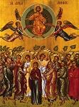 «Ανέβη ο Θεός εν αλαλαγμώ» Δοξαστικό των Αποστίχων της εορτής της Αναλήψεως εις ήχον πλ.β΄ (βίντεο)