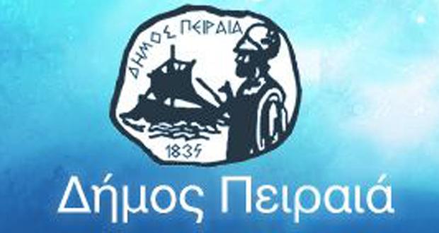 Ανακαίνιση βρεφονηπιακών σταθμών του Δήμου Πειραιά στο πλαίσιο του προγράμματος «Σταθμοί Χαράς» της εταιρείας ΙΚΕΑ