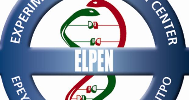 Το Ερευνητικό και Πειραματικό Κέντρο της ELPEN αναγνωρίζεται από τους ευρωπαϊκούς θεσμούς