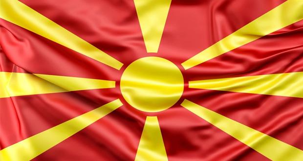 Μακεδονική σαλάτα από τα Σκόπια!