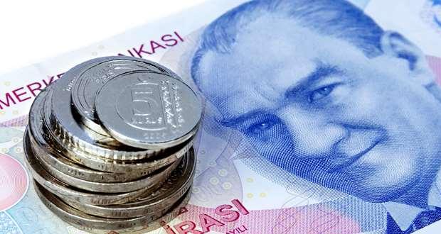 Η τουρκική κεντρική τράπεζα αύξησε τα επιτόκια στο 16,5%