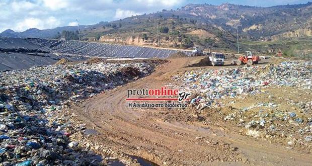 Ν. Χουντής προς Κομισιόν: «Κλείστε τώρα τον ΧΥΤΑ Αιγείρας. Είναι επικίνδυνος για τη δημόσια υγεία και το περιβάλλον»!!