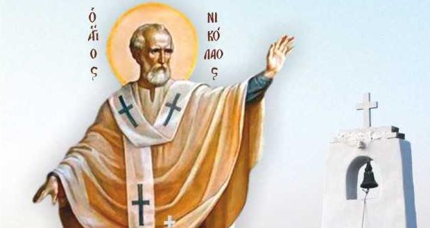 Υποδοχή προσκυνήματος Ιερών Λειψάνων του Αγίου Νικολάου στο Λιμάνι της Ραφήνας – Πρόγραμμα