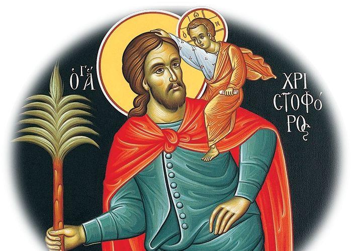 Αγιος Χριστόφορος: Γιατί είναι ο προστάτης των οδηγών