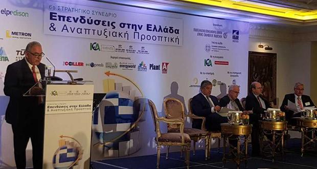 Ε.Ε.Α.: Πώς η ελληνική οικονομία θα προσελκύσει επενδύσεις, απαραίτητες για την ανάπτυξη