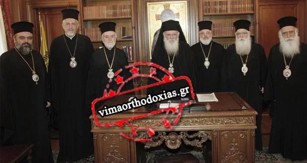 Το Ουκρανικό «απειλεί» με ΣΧΙΣΜΑ την Ορθόδοξη Εκκλησία- Τι θα κάνει ο Ιερώνυμος