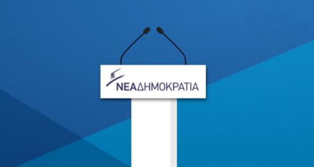 ΝΔ: Δεν υπάρχει πουθενά ο όρος «Severna Makedonija» στη συμφωνία