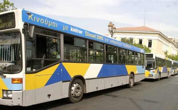 Ίδρυση νέας λεωφορειακής γραμμής 734 «Αχαρναί – Νοσοκομείο Αγ. Ανάργυροι»