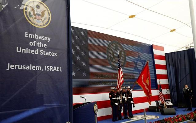 Εγκαινιάστηκε και επισήμως η νέα πρεσβεία των ΗΠΑ στην Ιερουσαλήμ