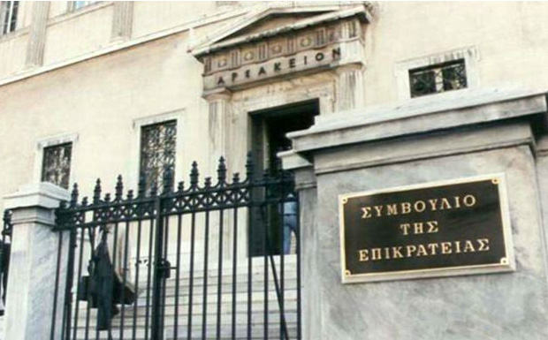 Το ΣΤΕ απέρριψε τις αιτήσεις για ακύρωση της προκήρυξης του διαγωνισμού για τις άδειες