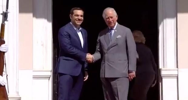 Πρίγκιπας Κάρολος: «Θα έρθετε;» – Αλ. Τσίπρας: «Ναι, βεβαίως»