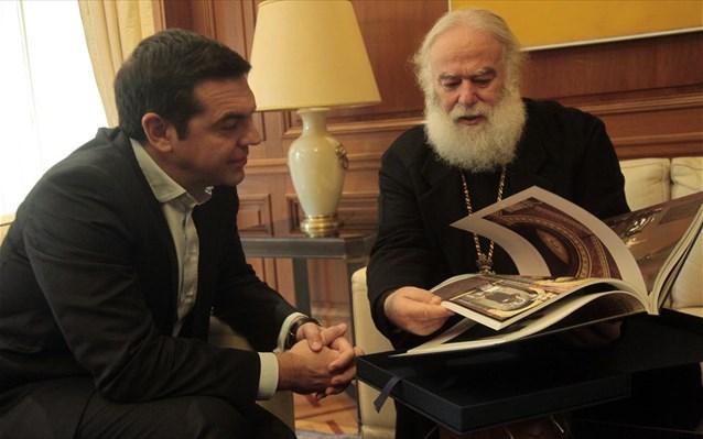 Συνάντηση Τσίπρα με τον Πατριάρχη Αλεξανδρείας