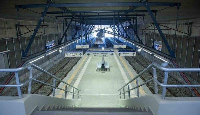 Σε λειτουργία ο Νέος Σιδηροδρομικός Σταθμός Ζεφυρίου!