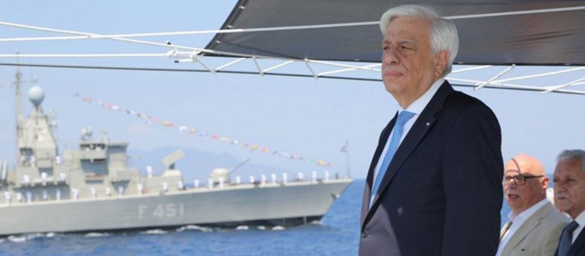 Παυλόπουλος: «Τα εθνικά μας θέματα οφείλουμε να τα υπερασπιζόμαστε υπό όρους αρραγούς ενότητας»