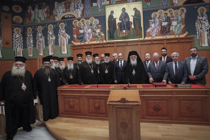 Ιερά Σύνοδος: «Προσοχή στις νεοπροτεσταντικές οργανώσεις