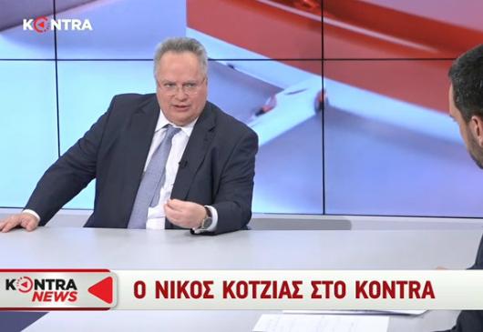 O Κοτζιάς αποκάλυψε όλο το παρασκήνιο της συμφωνίας με τα Σκόπια (βίντεο)