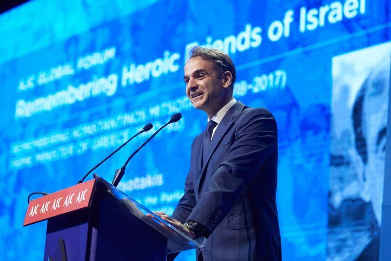 Η ομιλία του Κυριάκου Μητσοτάκη στο GLOBAL FORUM στο Ισραήλ