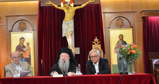 Ο Ελληνισμός στην Μητροπολιτική Περιφέρεια Κορυτσάς (Παρουσίασις βιβλίου)