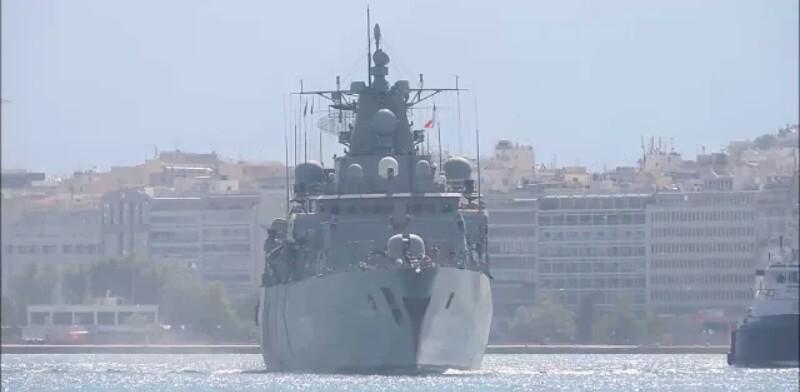 Αναχώρησε η Γερμανική ΝΑΤΟική φρεγάτα Bayern F217 απο τον Πειραιά (βίντεο)