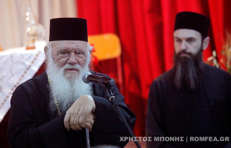 Ιερώνυμος: Δεν δίνουμε πουθενά το όνομα της Μακεδονίας, αλλά δεν είναι έργο της Εκκλησίας