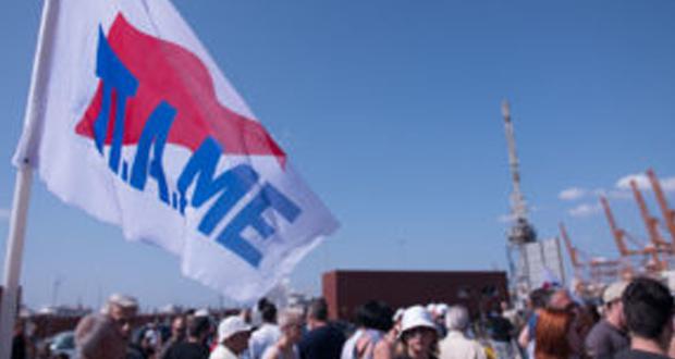 Επαναστατική γυμναστική το ΠΑΜΕ στην Cosco εν όψη εκλογών