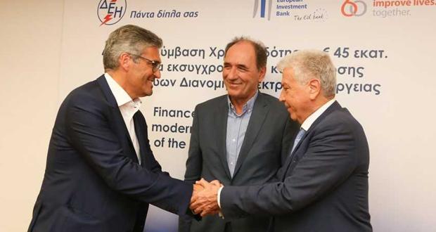 ΔΕΗ: Υπογραφή δεύτερης δανειακής σύμβασης με ΕΤΕπ