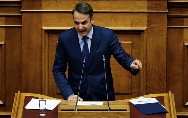 Μητσοτάκης: Πρόταση δυσπιστίας κατά της κυβέρνησης