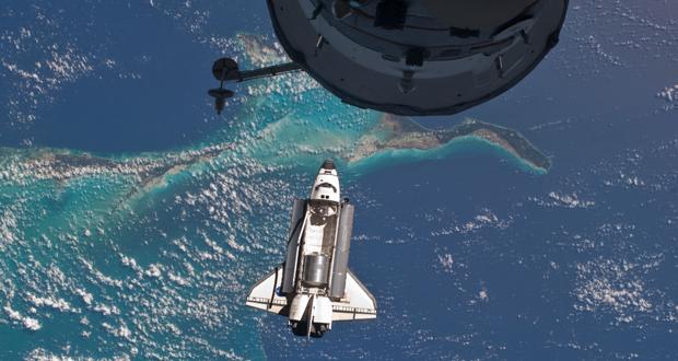 Ταξιδιωτικό διαδικτυακό γραφείο «άνοιξε» η NASA στον διαδικτυακό τόπο Exploration…