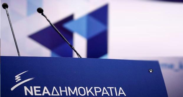 ΝΔ: Καθυστέρησαν τέσσερα χρόνια τη συμφωνία για το χρέος