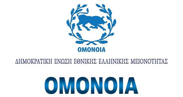 Το σαράκι του διχασμού απειλεί την ενότητα του Βορειοηπειρωτικού Ελληνισμού