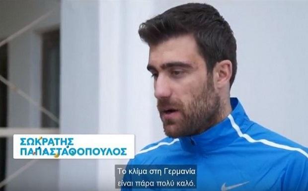Παπασταθόπουλος: «Η Γαλλία θα κατακτήσει το Παγκόσμιο Κύπελλο»