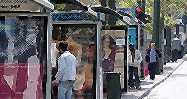 «Χειρόφρενο» στα λεωφορεία την ερχόμενη εβδομάδα με στάσεις εργασίας του ΟΑΣΑ