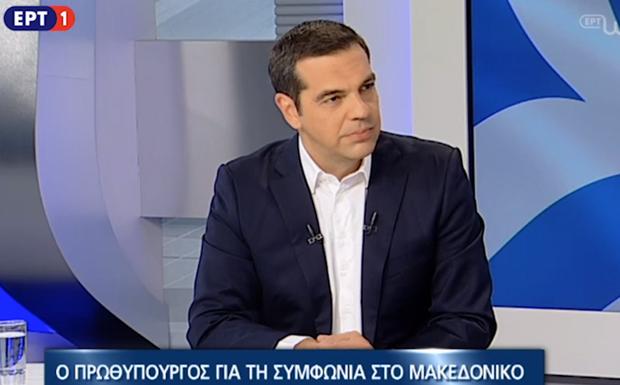 Τσίπρας: Με την συμφωνία παίρνουμε, δεν δίνουμε (βίντεο)