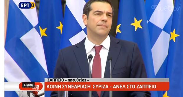 Με γραβάτα εμφανίστηκε ο Τσίπρας στο Ζάππειο – Δείτε ζωντανά την ομιλία