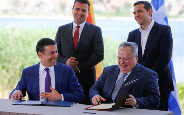 Υπογράφηκε η συμφωνία στις Πρέσπες (βίντεο)