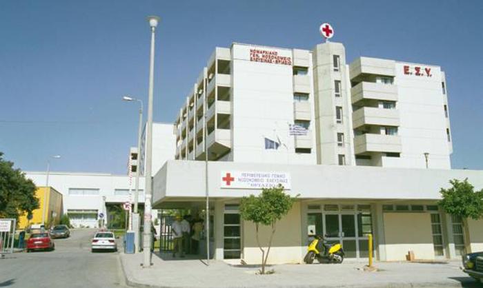 71 κενές θέσεις νοσηλευτικού προσωπικού! Σοβαρά προβλήματα λόγω της έλλειψης προσωπικού στο ΘΡΙΑΣΙΟ