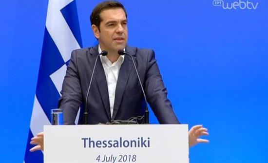 (Live) – Κοινές δηλώσεις στο πλαίσιο της 4ης Συνόδου Κορυφής Ελλάδας-Βουλγαρίας-Ρουμανίας-Σερβίας