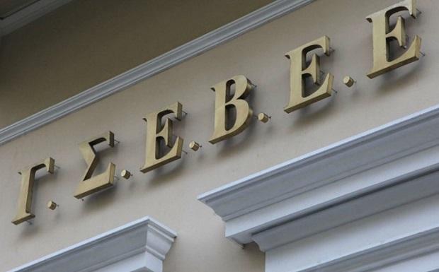 ΓΣΕΒΕΕ: Πρωτοβουλία συγκέντρωσης ειδών πρώτης ανάγκης για την προσωρινή ανακούφιση των πυρόπληκτων της Αττικής