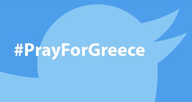 To παγκόσμιο «hashtag» στο Twitter το #PrayForGreece
