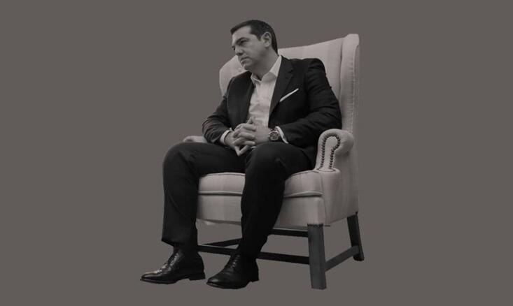 Φ.ΓΕΝΝΗΜΑΤΑ: ΑΠΟ ΤΗΝ ΕΠΑΝΑΣΤΑΣΗ ΣΤΗ ΛΙΤΟΤΗΤΑ ΓΙΑ ΤΟΝ κ. ΤΣΙΠΡΑ ΕΙΝΑΙ ΜΙΑ ΚΑΡΕΚΛΑ ΔΡΟΜΟΣ