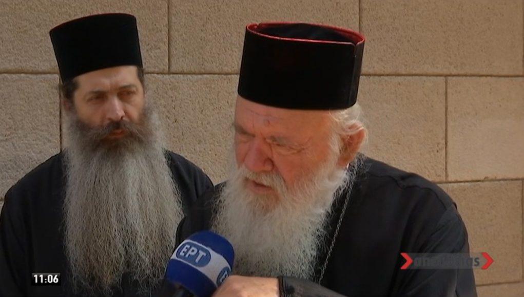 Αρχιεπίσκοπος Ιερώνυμος: Ο Θεός είναι αγάπη, δεν εκδικείται-Οι προσωπικές απόψεις έχουν όριο