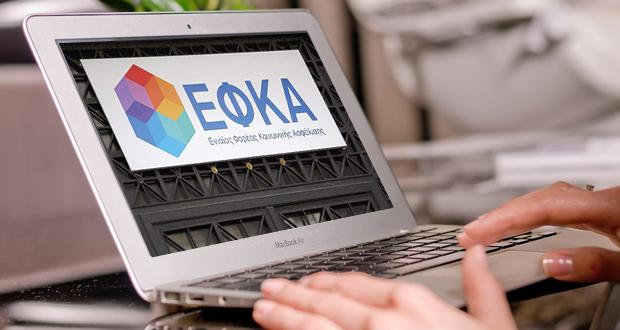 Ο ΕΦΚΑ μοιράζει χρήματα με απευθείας αναθέσεις, χωρίς μειοδοτικούς διαγωνισμούς