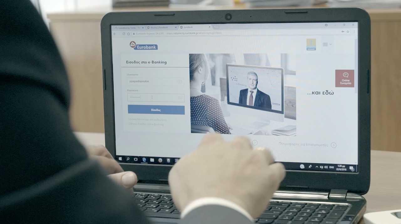 Η Eurobank στη νέα ψηφιακή εποχή με συνεργάτη την COSMOTE