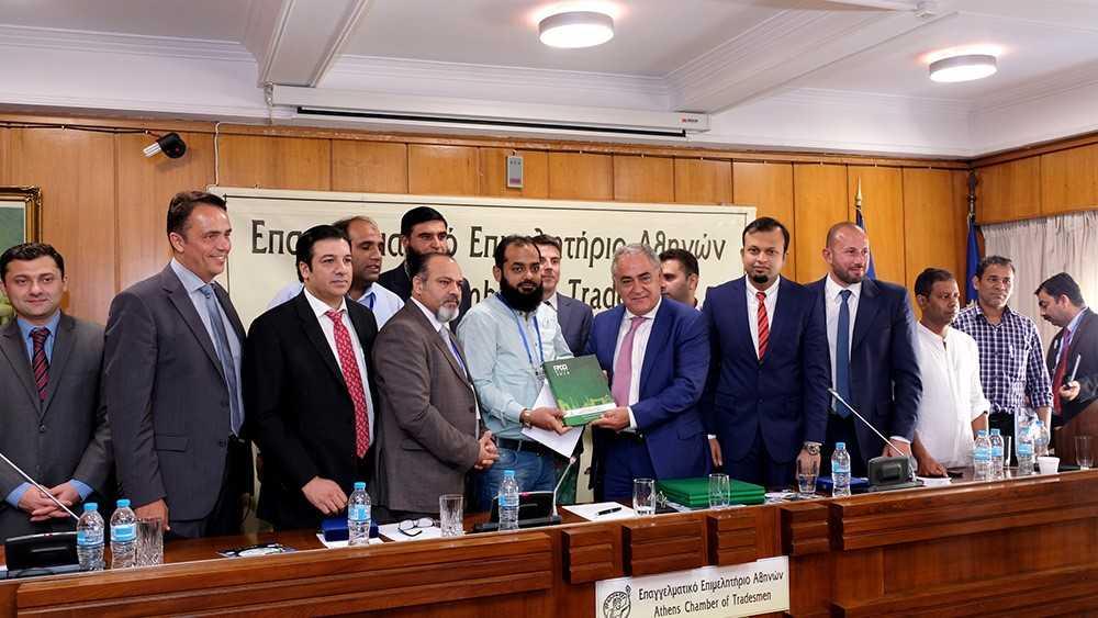 «Ελλάδα – Πακιστάν: Επιχειρηματικές και εμπορικές ευκαιρίες»